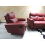 купити диван-реклайнер, купити крісло-реклайнер